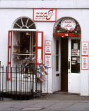 57 Broughton Street, Jazz - 1992