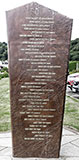 Back of the Memorial to those who died building the bridge  -  North Queensferry