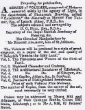 Advert for 6 Volumes of Calotypes, proposed  to be published by Hill & Adamson  -  1844