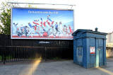 Police Box at Croal Place, Leith Walk, Shrubhill